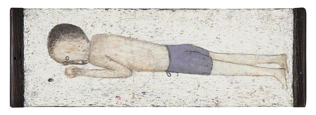 , 'Untitled,' 2008, Hakgojae Gallery