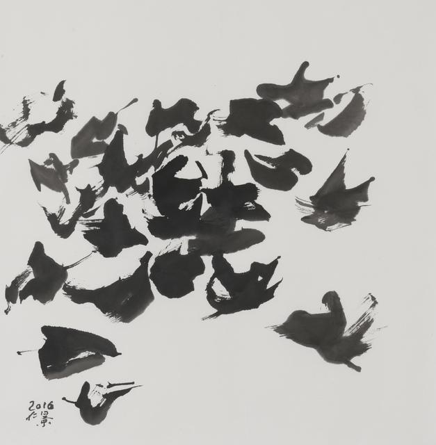 , 'Untitled,' 2016, Um Gallery