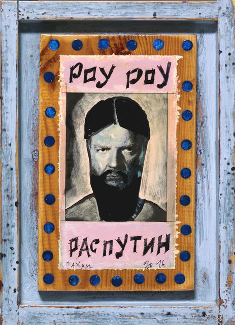 , 'Rоu Rou Rasputin,' 2016, Vladey