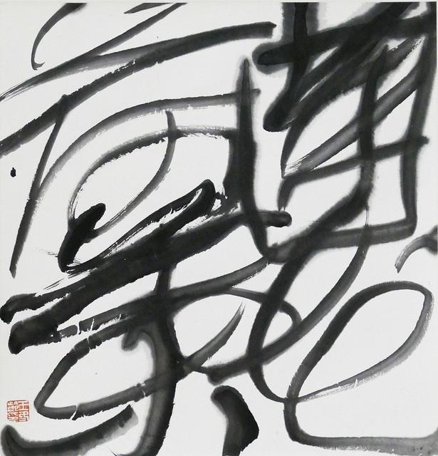 , 'Lotus 蓮花荷葉,' 2017, iPreciation