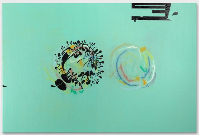 , 'Untitled (NEG 09 007),' 2009, Anne Mosseri-Marlio Galerie