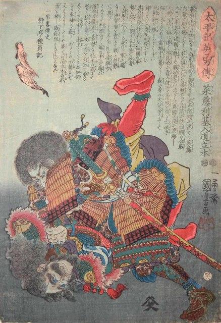 , 'Saito Toshimoto Nyudo Ryuhon,' ca. 1847, Ronin Gallery