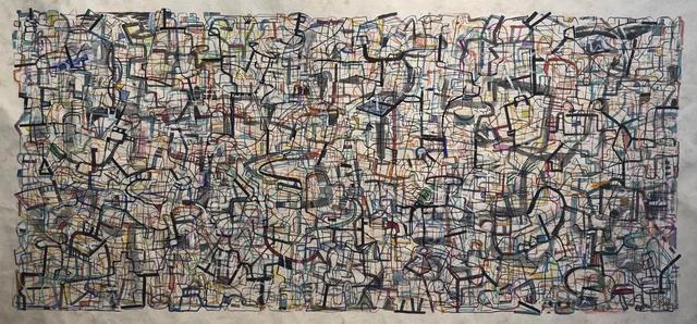 , 'Ciudad invisible II,' 2018, le laboratoire
