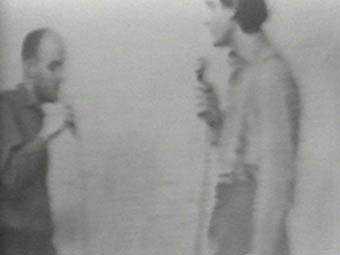 , 'Past Future Split Attention,' 1972, Charim Galerie