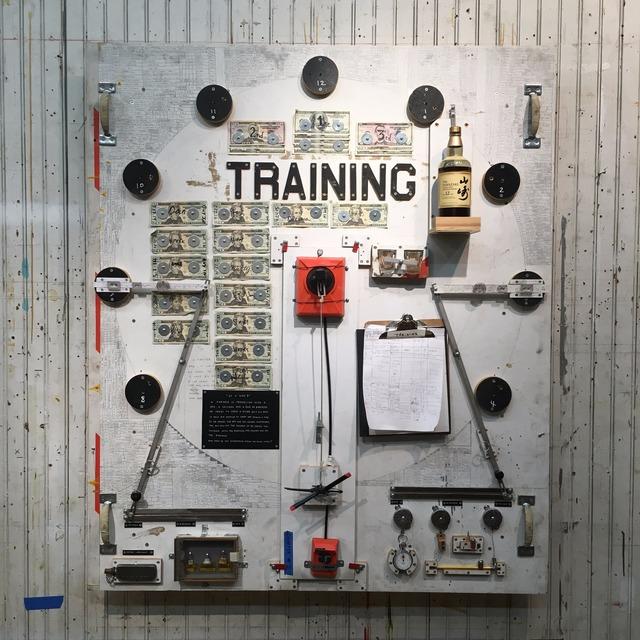 , 'Training,' 2016, The FLAG Art Foundation