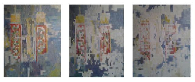 , 'Ejercicio Para Preservar la Memoria - triptyque,' 2005, Maddox Arts