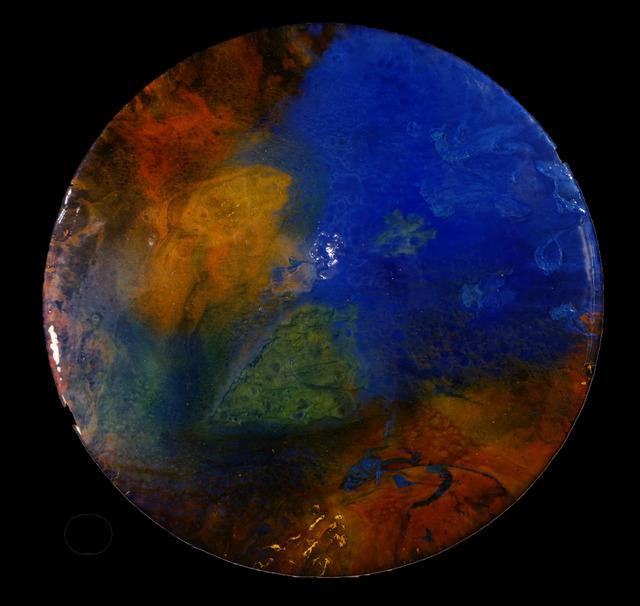 , 'Zatori 7,' , Gallery Pegasus