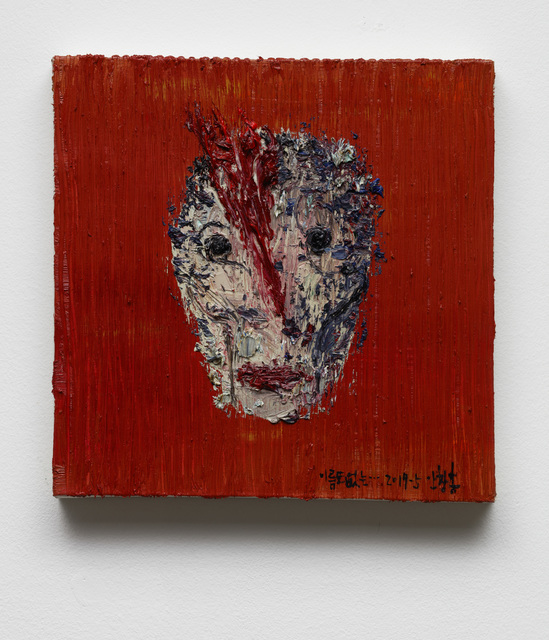 , 'Sad Evaporation 2019-5,' 2019, Arario Gallery