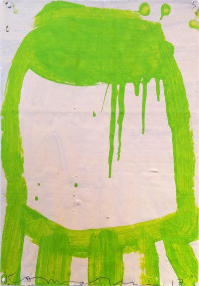 Gary Komarin, 'Green on White', 2015, March