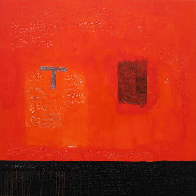 Guillaume Seff, 'De Nous. Var 7,8', 2019, Nüart Gallery