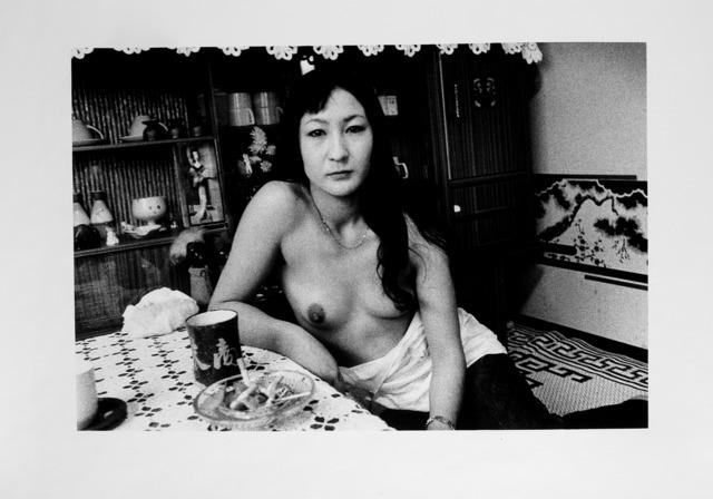 Hiromi Tsuchida, 'Portrait', 1970 ca., Il Ponte