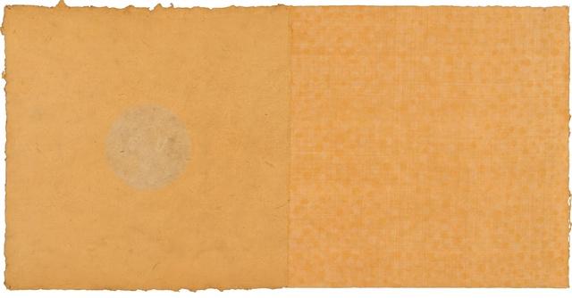David Shapiro (1944-2014), 'Clearing 7', 2005, Addison/Ripley Fine Art