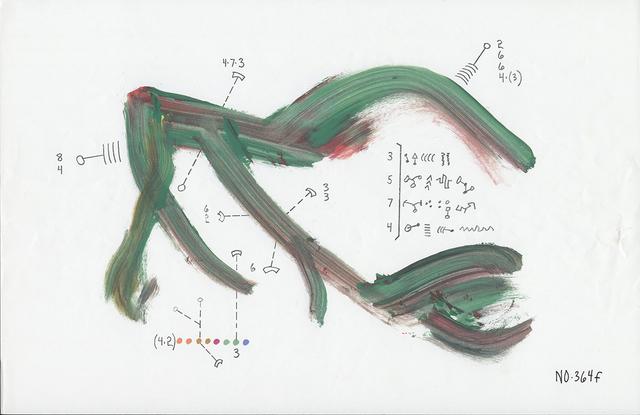 , 'Falling River Music (364f),' 2004, ICA Philadelphia