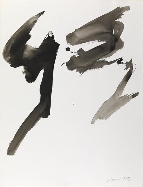, 'Composition,' 1993, Whitford Fine Art