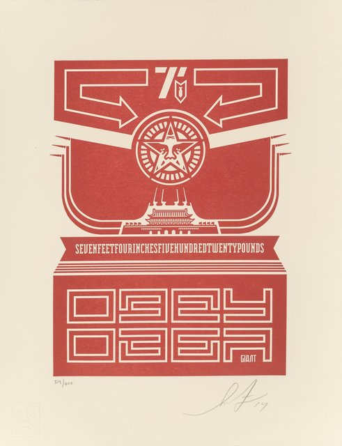 Shepard Fairey, 'Chinese Banner Letterpress', 2014, Heritage Auctions