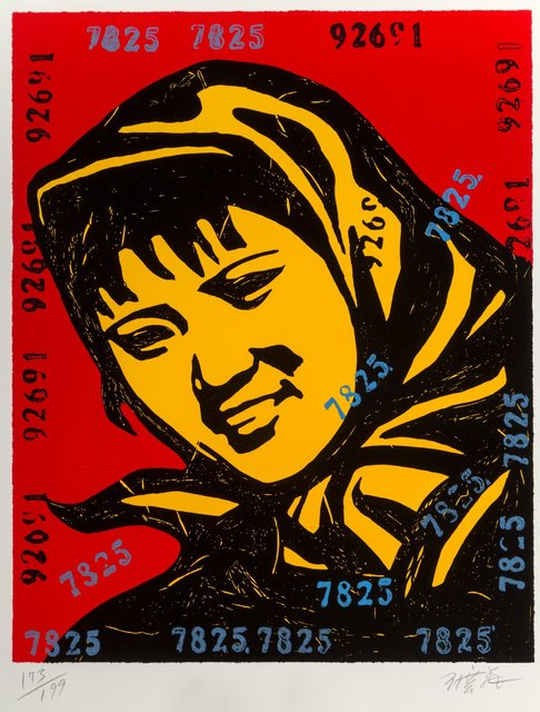 Wang Guangyi 王广义, 'The Belief No. 4', 2006, Heritage Auctions