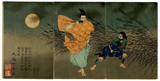 Tsukioka Yoshitoshi, 'Fujiwara no Yasumasa Plays His Flute in the Moonlight', 1883, Shukado Gallery
