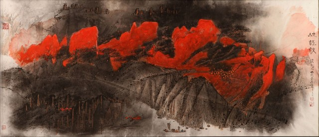 , 'Gorge in Autumn,' 2002, NanHai Art