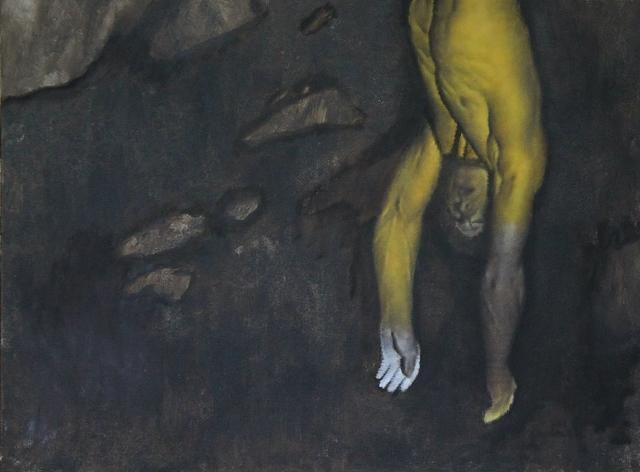 William Reinsch, 'Naked Island 7', ca. 2017, Castlegate House Gallery