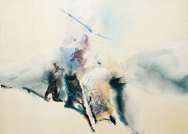 Chuang Che 莊喆, 'Soulful', 1982, Asia Art Center