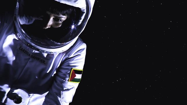 , 'A Space Exodus - Floating,' 2009, Sabrina Amrani