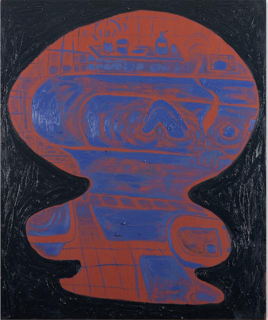 , 'Keyhole Affaire de Coeur,' 2017, Setareh Gallery