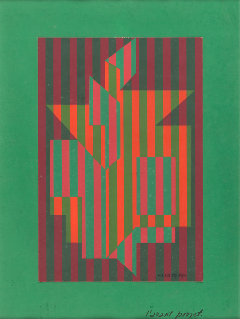 Victor Vasarely, 'Ujjain-C', 1959, Leclere