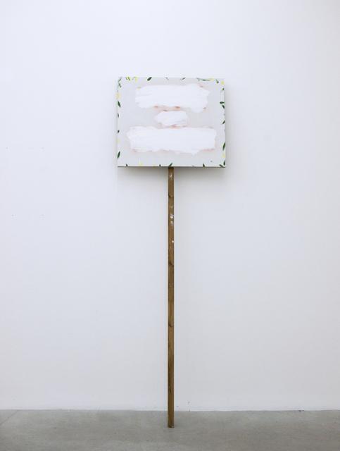 , 'Sign,' 2015, Arcade