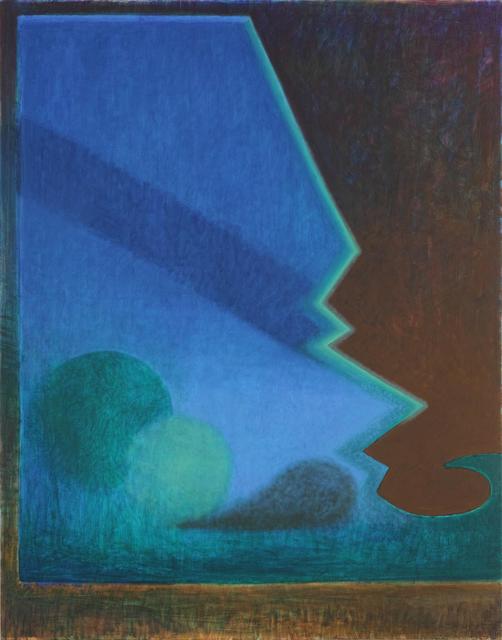 , 'Car Window (nose) / 车窗(鼻子),' 2017, Antenna Space