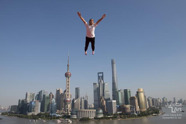 Li Wei 李日韦, 'Fly Over Shanghai', 2017, Juliette Culture and Art Development Co. Ltd.
