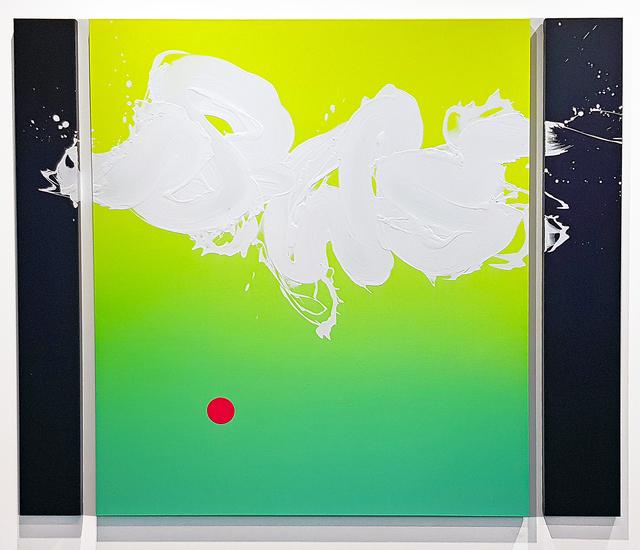 , 'SP212,' 2018, Galeria Senda