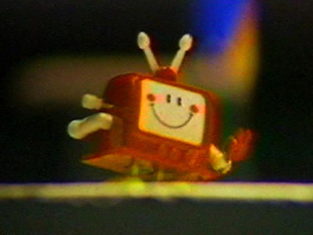 Jaime Davidovich, 'Saludos Amigos!', 1984, Electronic Arts Intermix (EAI)