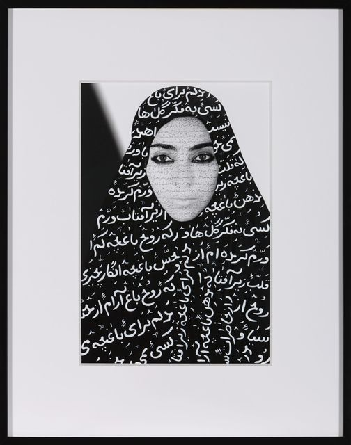 "Shirin Neshat, 'Study of ""Unveiling"" from Women of Allah Series', Dirimart"