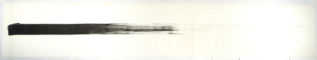 , 'Il-Pil-3,' 1978-1981, Arario Gallery