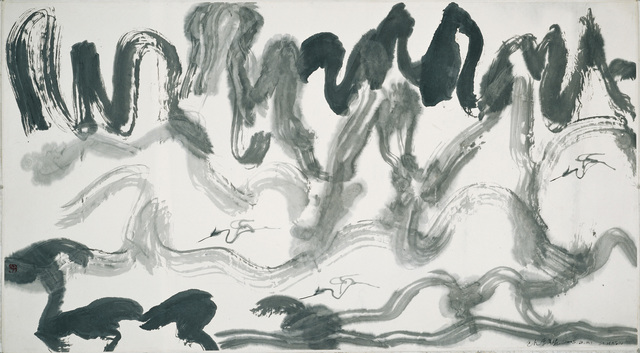 Li Huasheng 李华生, '0522', 2005, Drawing, Collage or other Work on Paper, Ink on paper 纸本水墨, Ink Studio