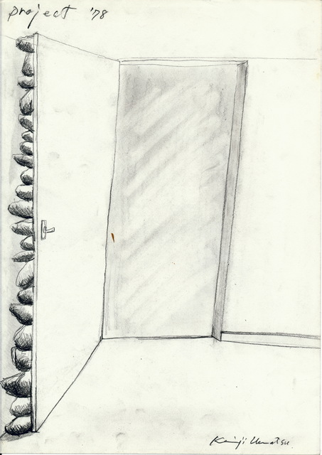 , 'Drawing,' 1978, Arario Gallery