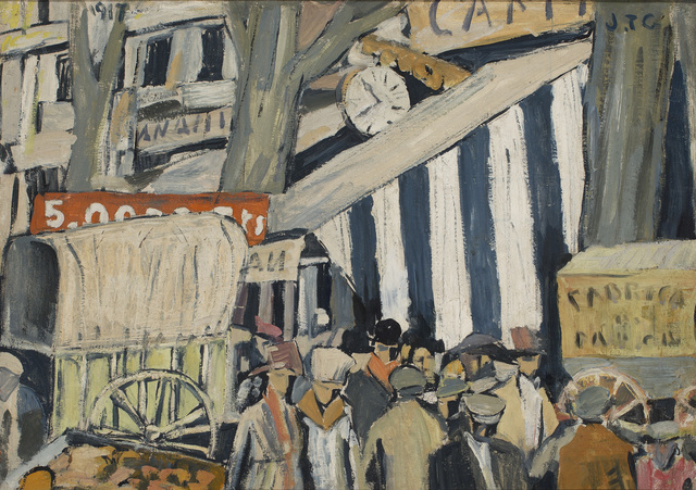 , 'Entoldado (La Feria) (Canopy [The fair]),' 1917, The Museum of Modern Art