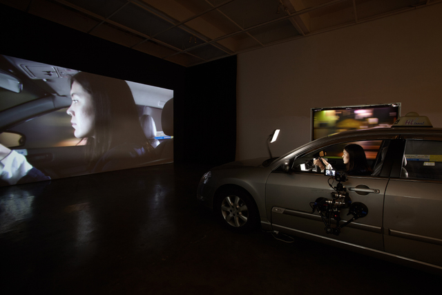, 'Drive in Theater,' 2015, Total Museum of Contemporary Art