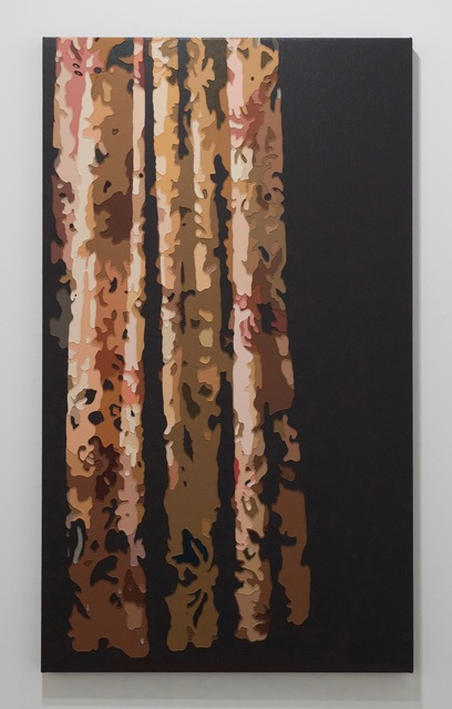Taro Morimoto, 'rideau', 2019, Painting, Acrylic on denim, GALLERY TAGA 2