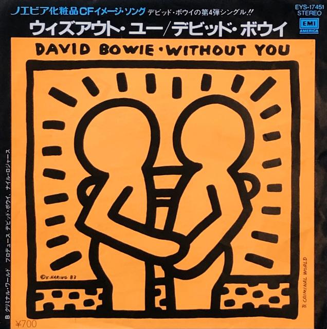 Keith Haring, 'Keith Haring 1980s record album art (Keith Haring David Bowie)', 1983, Lot 180