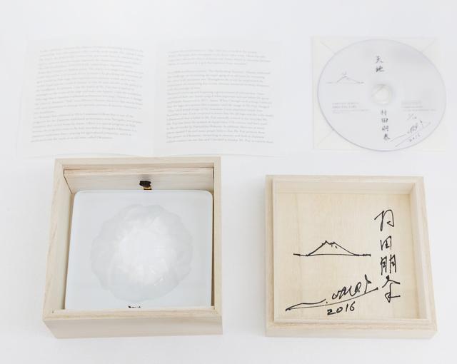 Tomoyasu Murata, 'AMETSUCHI', 2016, Video/Film/Animation, HD Video / Stereo Sound, GALLERY MoMo