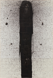 Rashid Johnson, 'Ulysses,' 2012, Phillips: 20th Century and Contemporary Art Day Sale (November 2016)