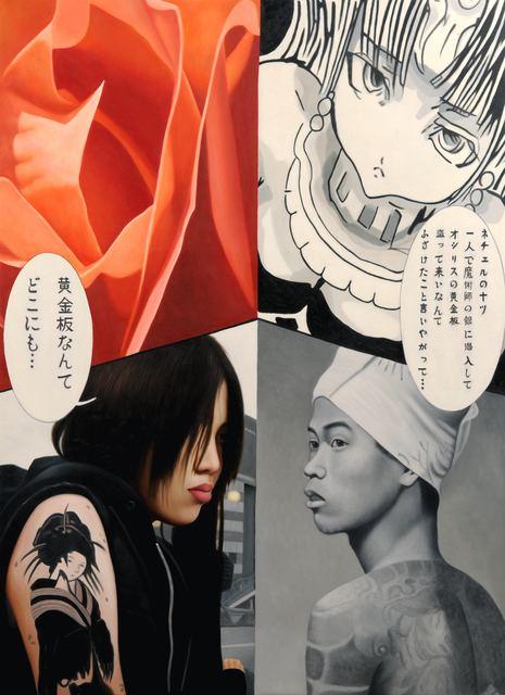 Jimmy Yoshimura, 'TATOO', Gallery 32