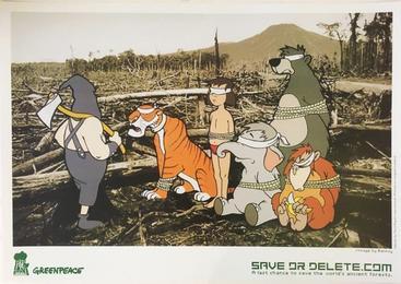 Save or Delete (Greenpeace print)