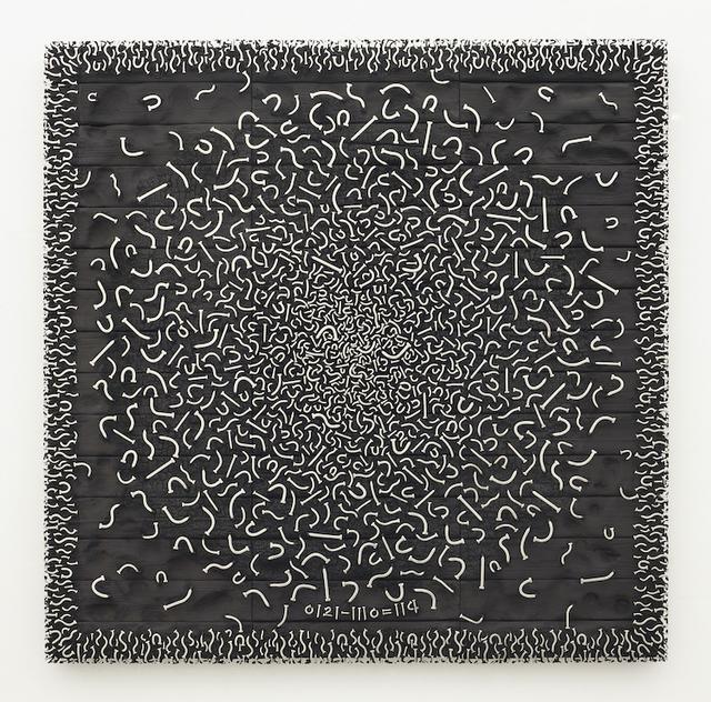 Jaehyo Lee, '0121-1110=114072', 2020, Madison Gallery