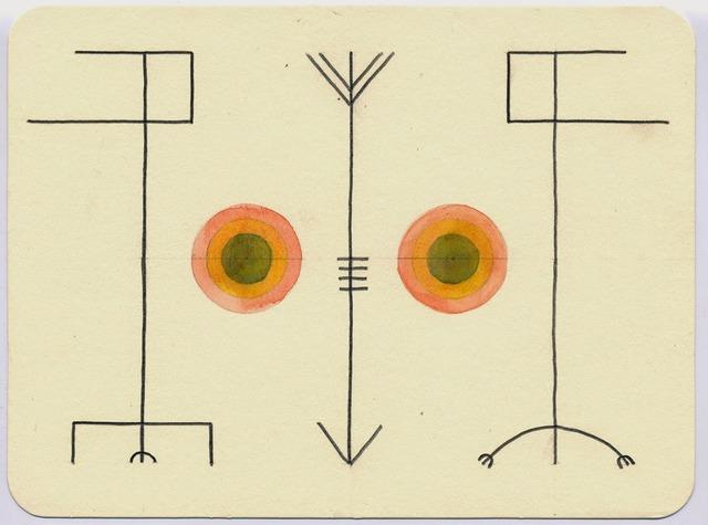 , 'To Stop a Dart of Malice (5),' 2014, Kari Adelaide + Max Razdow