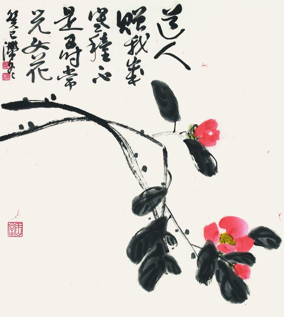 , '红茶花,' 2013, YuShan Tang Gallery