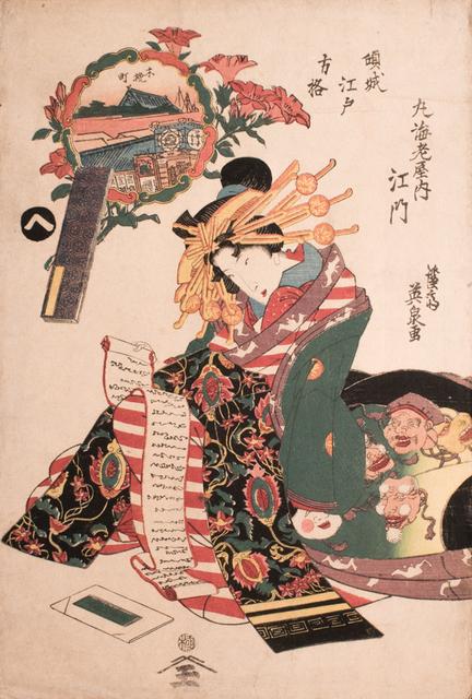 Keisai Eisen, 'Kobiki Town: Courtesan Egawa from Maru-Ebiya', ca. 1830, Ronin Gallery