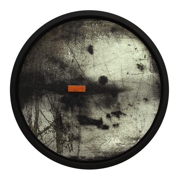 , 'The last wetland,' 2018, Dyman Gallery