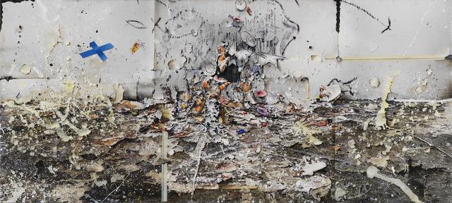 , 'Onward!!,' 2015, Gallery NAGA